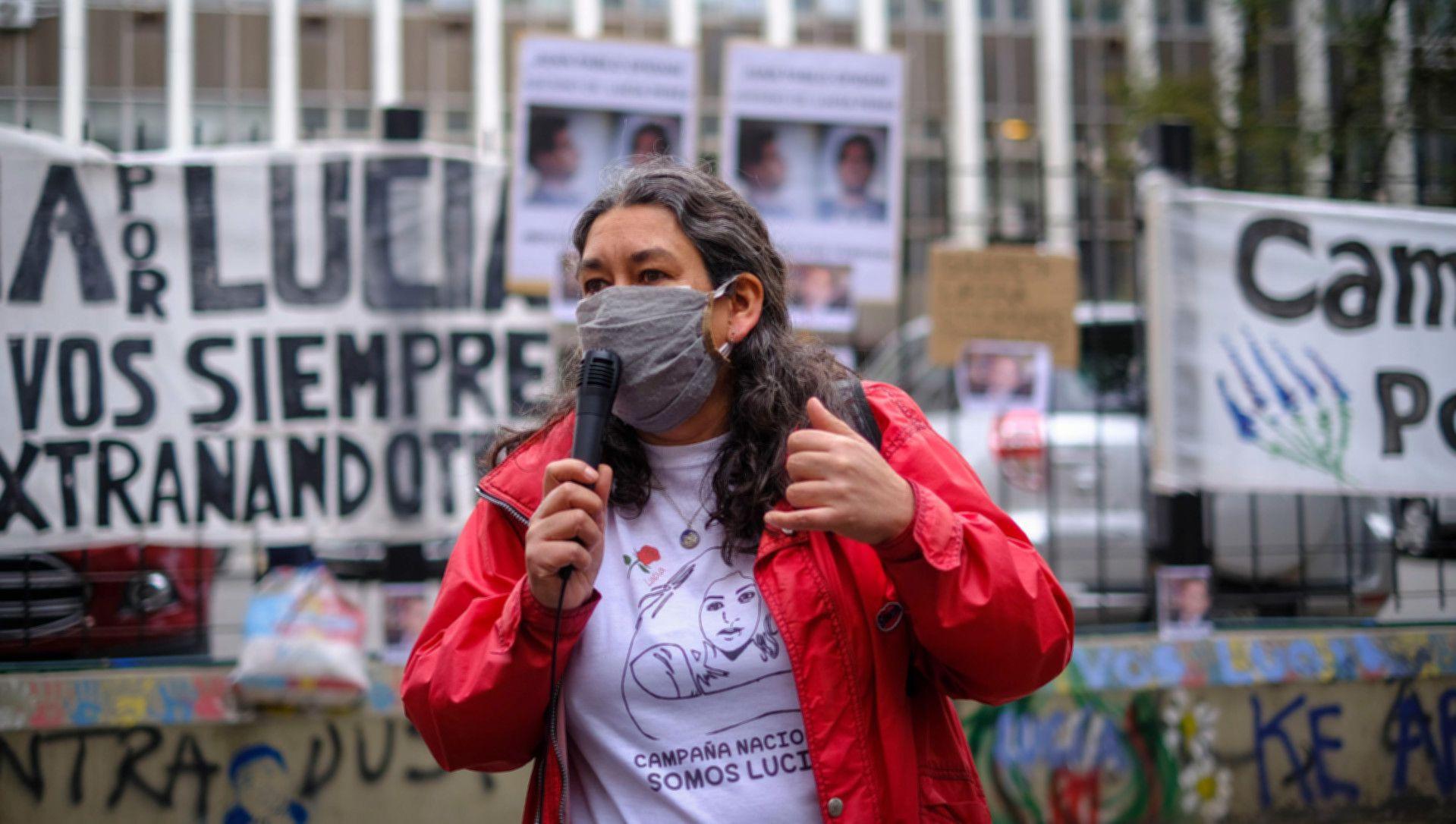 Marcha Lucía Pérez Mar del Plata