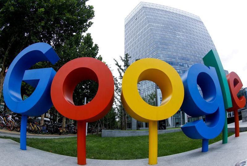 Foto de archivo del logo de Google en las oficinas de la compañía en Pekín.  Ago 8, 2018.    REUTERS/Thomas Peter/